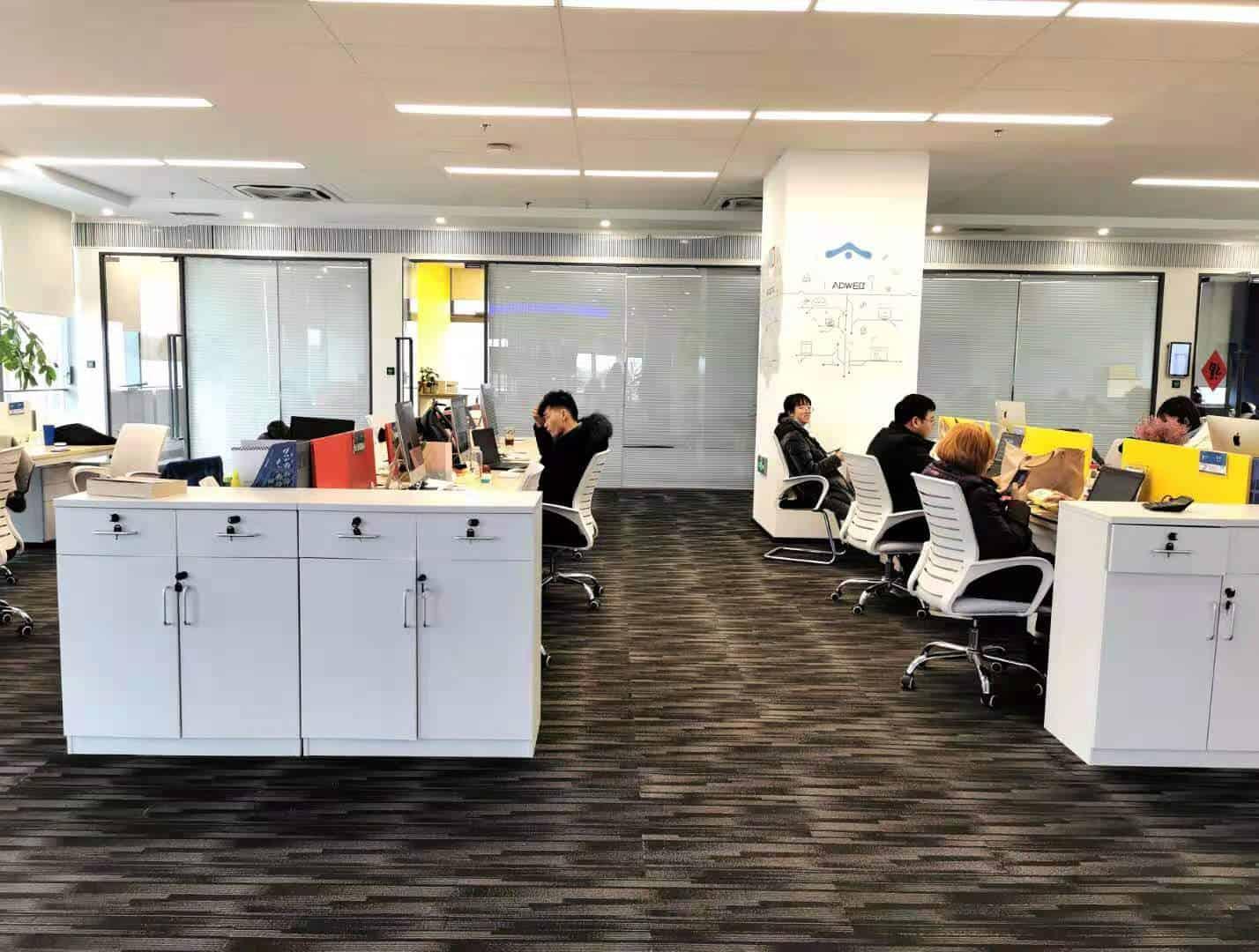 谷歌seo推广未迟办公室